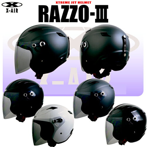 LEAD X-AIR RAZZO-III バイク用 エクストリーム ジェットヘルメットRazzo3 RAZZOIII