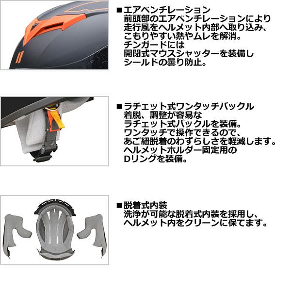 リード工業『LEADZIONEフルフェイスヘルメット』