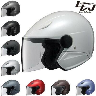 SF-5リーウィンズバイク用ジェットヘルメットヤマハ(ワイズギア)SF-5LeaWinds