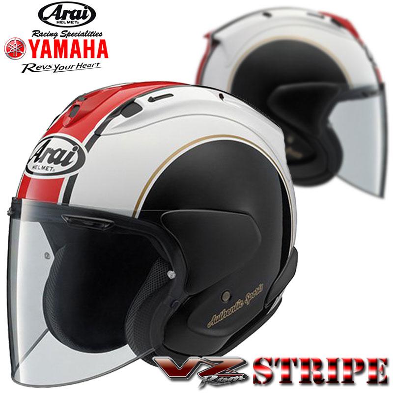 バイク用品, ヘルメット ARAIYAMAHAVZ-RAM STRIPE