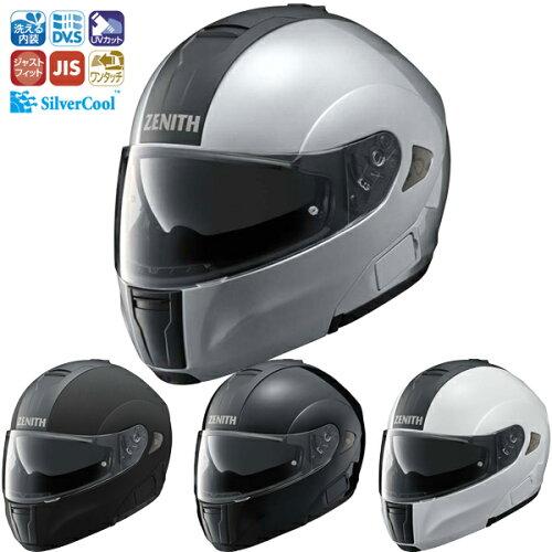 ★送料無料!★YJ-15 ゼニス(ZENITH) ヤマハ システムヘルメット インナーサンバイザー装備