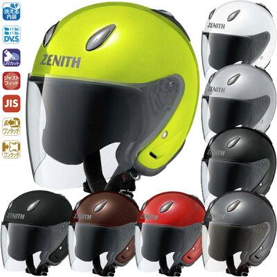 ワイズギアYJ-5-3ZENITHゼニスジェットヘルメット