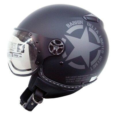 シレックスBARKINDELTAシールド付きジェットヘルメットマッドブラックバーキンデルタ