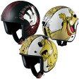OGK BOB-K WACKY RACES(ワッキーレース) スモールジェットヘルメット