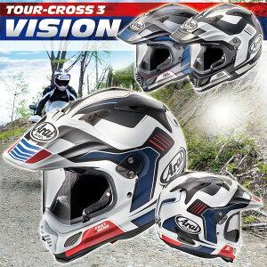 TOUR CROSS 3 VISION