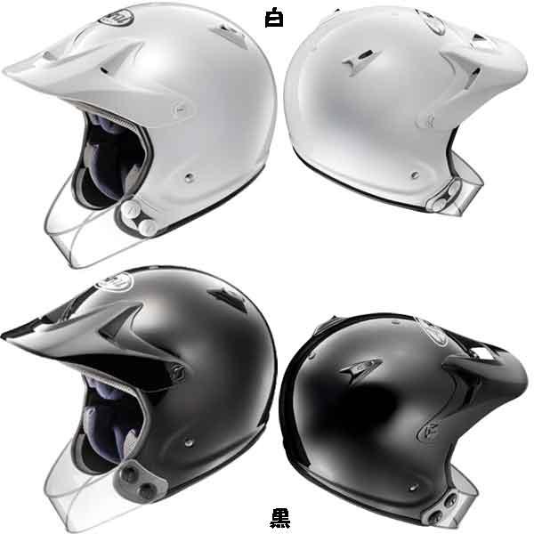 バイク用品, ヘルメット  HYPER-T PRO