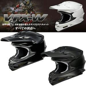 ★送料・代引き手数料無料★ SHOEI VFX-W モトクロスヘルメット