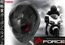 ★送料無料★ WINS A-FORCE 3K Ver.CARBON超軽量カーボン フルフェイスヘルメット フルフェイスでは最軽量クラスの 1,250g(±50g)を実現!