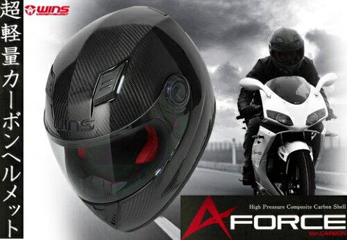 ★送料無料★ WINS A-FORCE 3K Ver.CARBON超軽量カーボン フルフェイスヘルメット フルフェイスで...