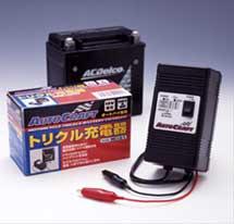 クイックチャージカプラーキットと同時購入なら★送料・代引き手数料無料!★オートクラフトトリクル充電器HC12-1