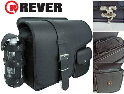 REVERアメリカンサイドバッグMNB-1001