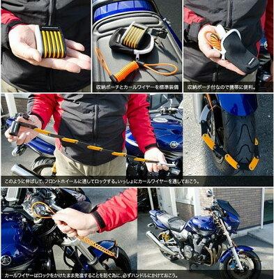 ワイズギアインターセプターPOCKET2手のひらサイズ盗難防止多関節ロック