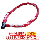 ゴジラロック STEEL LINK LOCK 25 LONG SGL-...