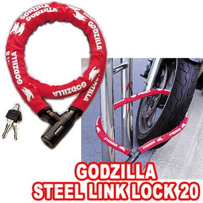 盗難防止ロックの定番ブランド!【30%OFF以上】でお買い得!ゴジラロック STEEL LINK LOCK 20 ...