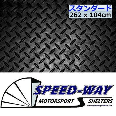 SPEEDWAYSW-3モーターサイクルシェルタータフマットスタンダード※他の商品(シェルター本体も)との同梱不可※代引き発送不可
