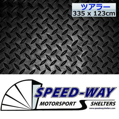 SPEEDWAYSW-4モーターサイクルシェルタータフマットツアラー(SW-02)用