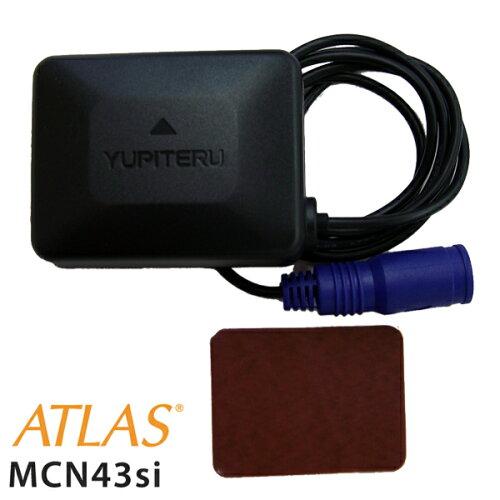 ★送料無料★ ユピテル MCN45si/MCN46si用 オプションパーツ OP-RD1 レーダーレシーバーユニット