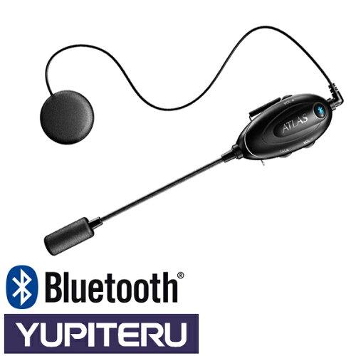 ★送料無料★ ユピテル HD-BT3 Bluetoothヘッドセット(3ch対応/送受信モデル)