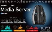 ★送料無料★ サインハウス B+COM Media Server (ビーコム メディアサーバー) MS-01/00077558
