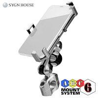 """SYGNHOUSE/サインハウス""""MOUNTSYSTEMABC-6M8シリーズ/00081612""""スマートフォンユニバーサルホルダー《TYPE422.2mm》高い信頼性で大切なスマートフォンを強固にホールド"""