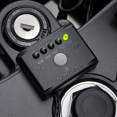 デイトナ LEDバッテリーチェッカー