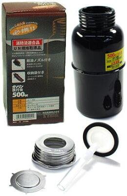 旅のお供に!安心のアイテム♪ガソリン携行缶500cc/BT-500