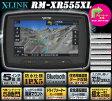 ★送料無料★R.W.C X-RIDE バイク用 防水仕様 Bluetooth搭載 ポータブルナビゲーション RM-XR555XL
