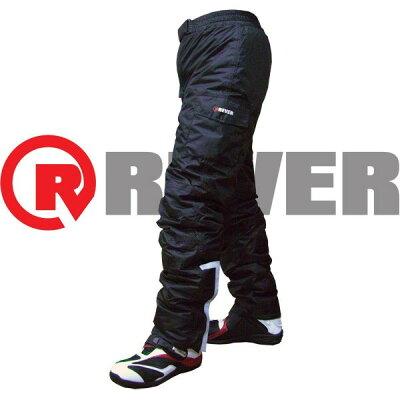 REVER(リヴェル)ウインターオーバーパンツ防寒MNP-1001