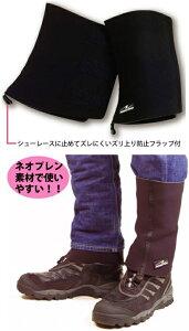 【ラフ&ロード/RR6800】 アンクルスパッツ