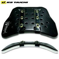 RSタイチテクセルチェストプロテクターTRV063CPS対応胸部プロテクター/TAICHI