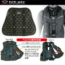 hit-air HC 胸部パッド チェストプロテクター 無限電光