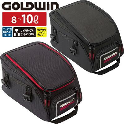 ゴールドウィンシートバッグ8容量8〜10LGSM17604