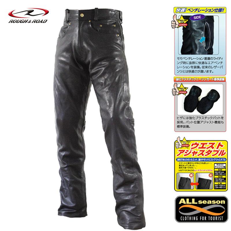バイクウェア・プロテクター, パンツ !RA5001LF