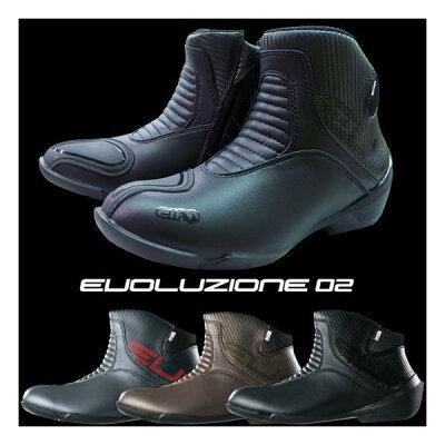 エルフEVOLUZIONE02(エヴォルツィオーネ02)EVO02elf防水ライディングシューズ