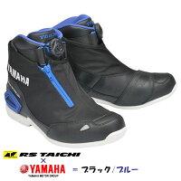 YAMAHA×TAICHI008ドライマスターBOAメッシュライディングシューズRSS008