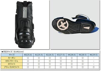 ★送料無料★RSタイチ/TAICHIXPDXPN021X-TWOShortBoots/ショートブーツ