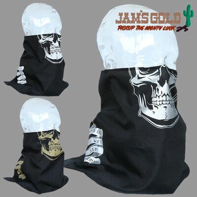 JAM'SGOLD/ジャムズゴールドTRAYVONJGA-701フェイスマスクORIONACE/オリオンエース