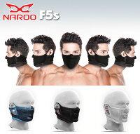 NAROO/ナルースポーツマスクF5s