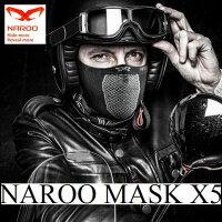 NAROO/ナルーSPORTSMASKX5防塵・防寒・UVカット機能が備わったスポーツマスク