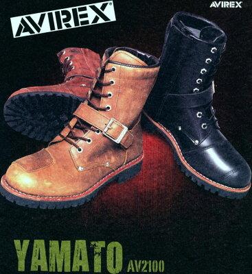 ★送料無料!★AVIREXAV2100YAMATOサイドジッパー式ライダースブーツ