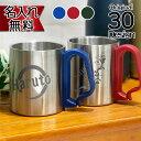 マグカップ おしゃれ/ トルコウス型小マグ /業務用 家庭用 コーヒー カフェ ギフト プレゼント 贈り物