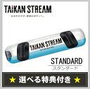 TAIKAN STREAM STANDARD タイカンストリーム スタンダード AT-TS2231F