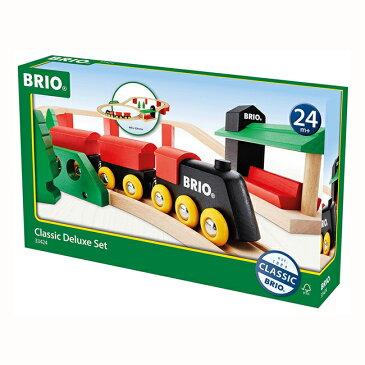 【トレインセット】 ブリオ BRIO クラシックデラックスレールウェイセット 33424 【出産祝い/木のおもちゃ/つみき/知育玩具/積み木/汽車/セット/ギフト】アップデート