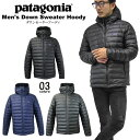 Patagonia パタゴニアダウンセーターフーディpatagonia/newUSモデル アメカジ  ...