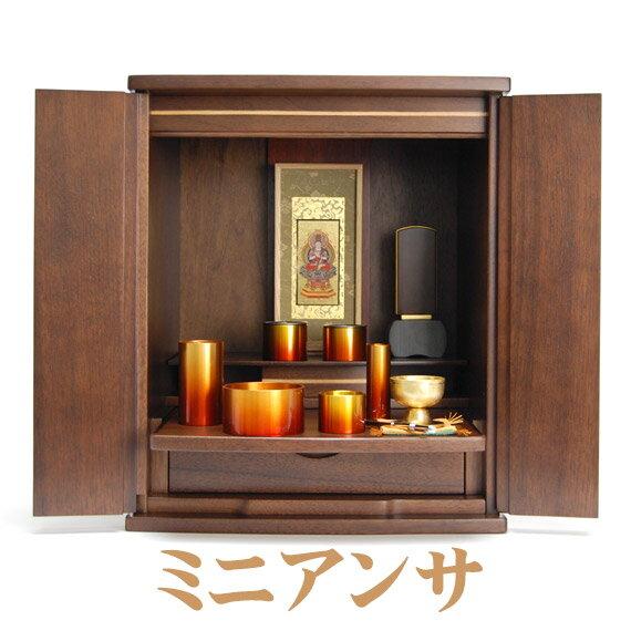 【ミニ仏壇セット10】 ミニアンサ:仏壇 位牌 線香 手元供養は大野屋