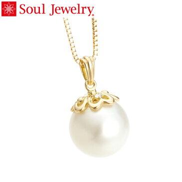 遺骨ペンダント Soul Jewelry パール&クローバー 『ホワイトパール』