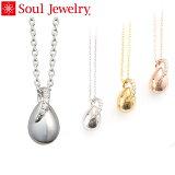遺骨ペンダント Soul Jewelry ウフ・ミニョン シルバー925