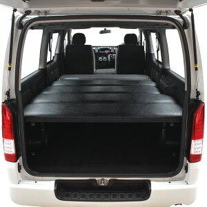 ハイエースベッドキット 200系 標準S-GL用 ブラックレザー 40mmウレタン仕様 車中泊(20mmチップウレタン+20mmウレタン)ハイエース車中泊期間限定送料2,000円