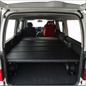 標準S-GL用 ブラックレザー BED KIT(フレーム・ベッド)セット3型の内装にも ピッタリ!ハイエ...