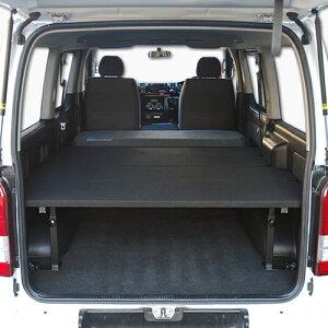 標準S-GL用 パンチカーペット BED KIT(フレーム・ベッド)セットハイエース200系 ベッドキット...